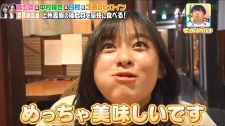 せっかくグルメ高崎編 めっちゃ美味しいです!森七菜