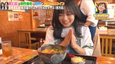 せっかくグルメ高崎編 カレーうどん到着に嬉しそうな森七菜
