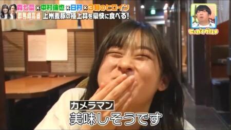 せっかくグルメ高崎編 満面の笑み 森七菜