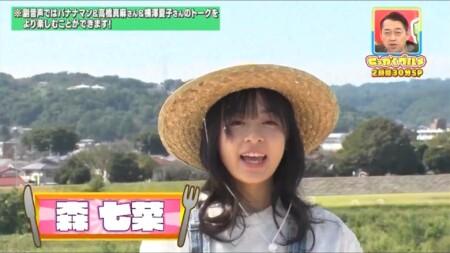 せっかくグルメ高崎編 麦わら帽子姿の森七菜