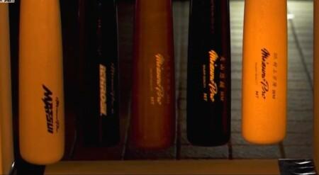 とんねるず石橋貴明がリアル野球盤で使うバット ミズノプロ 選手モデル