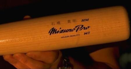 とんねるず石橋貴明がリアル野球盤で使うバット 村上モデルがベースの石橋モデル
