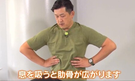 アスレティックトレーナー森本貴義の正しい呼吸トレーニング5種のやり方 横隔膜