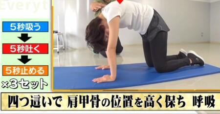 アスレティックトレーナー森本貴義の正しい呼吸トレーニング5種のやり方 背中の呼吸