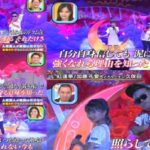 クセネタGP「紅蓮華」に合わせたとろサーモン久保田のラップがヒドすぎたw