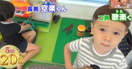 ココリコ遠藤章造の同居の子供2人 長男空楽くん&次男歌楽くん