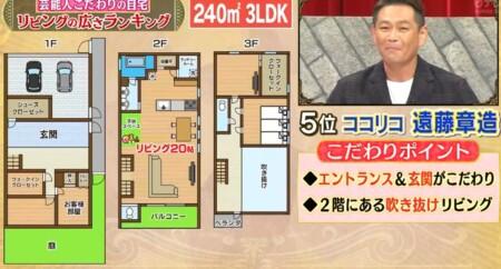ココリコ遠藤章造の自宅 新築3階建て3LDKの間取り