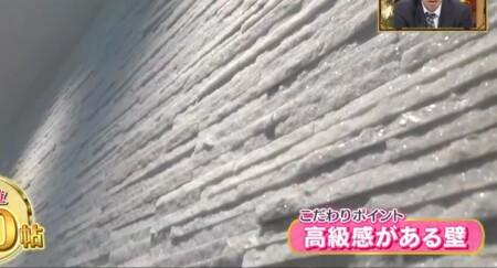 ココリコ遠藤章造の自宅 玄関の壁は300万円