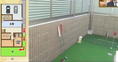 ココリコ遠藤章造の自宅 裏庭のゴルフ練習場
