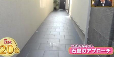 ココリコ遠藤章造の自宅 門扉を入ると石畳の玄関アプローチ