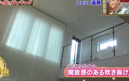 ココリコ遠藤章造の自宅 2階20帖リビングの吹き抜け