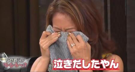 ダウンタウン松本にダメ出しされて泣かされる大黒摩季