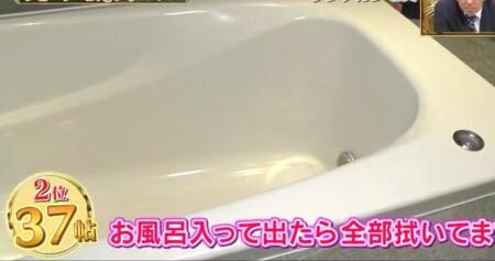 ダレノガレ明美の自宅 お風呂もピカピカ