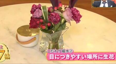 ダレノガレ明美の自宅 風水を意識して生花