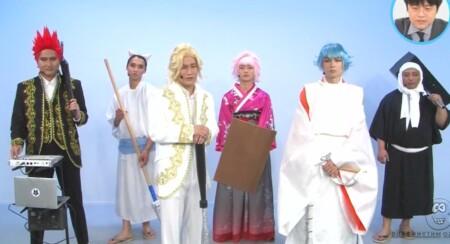 バズリズム KOUGU維新の音楽番組初登場 メンバー6人