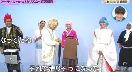 バズリズム KOUGU維新の音楽番組初登場 ユルいやり取りに笑顔のメンバーたち