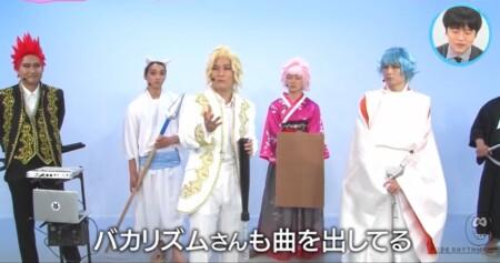 バズリズム KOUGU維新の音楽番組初登場 画面から消える鉄槌さん