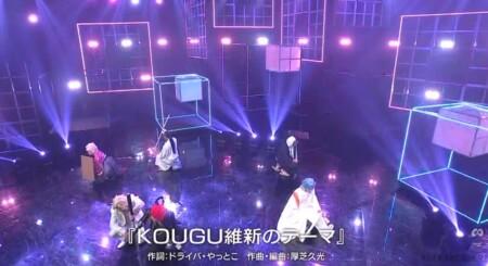 バズリズム KOUGU維新の音楽番組初登場 KOUGU維新のテーマ