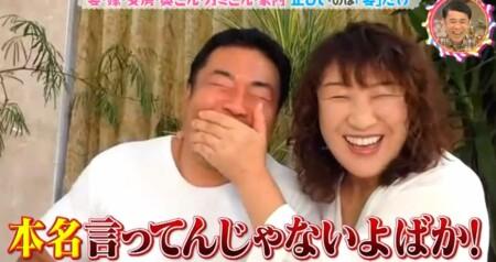 佐々木健介の口を塞いで慌てる北斗晶「チコちゃんに叱られる!」