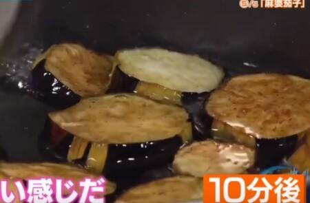 家事ヤロウの喜山飯店 再現レシピ 麻婆茄子 茄子の揚げ具合