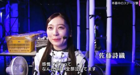 欅坂46『ラストライブ』裏側密着映像 ずっと泣いている佐藤詩織