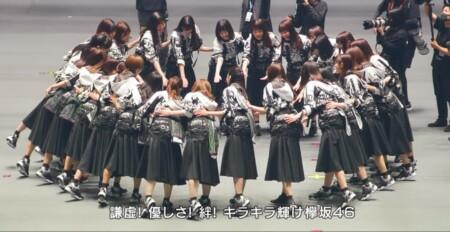 欅坂46『ラストライブ』裏側密着映像 キラキラ輝け欅坂46