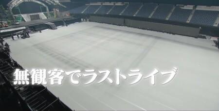 欅坂46『ラストライブ』裏側密着映像 代々木競技場の広いスペース