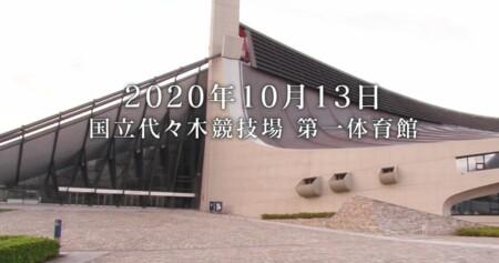 欅坂46『ラストライブ』裏側密着映像 会場の国立代々木競技場
