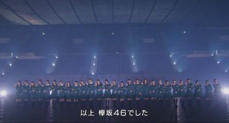 欅坂46『ラストライブ』裏側密着映像 最後の挨拶
