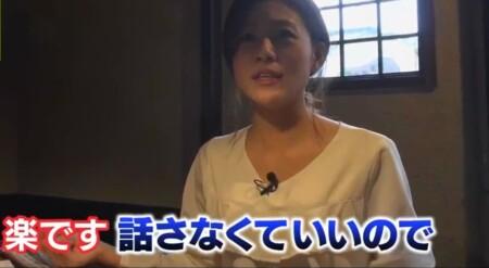 深イイ話 ミヤネ屋澤口実歩アナ 楽です話さなくていいので