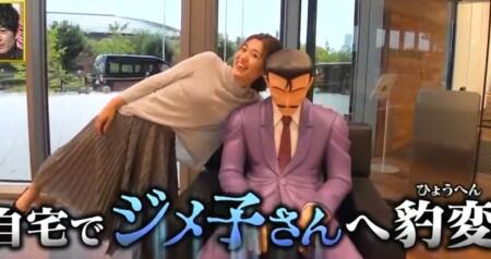 深イイ話 ミヤネ屋澤口実歩アナ 毛利小五郎のフィギュアとポーズ