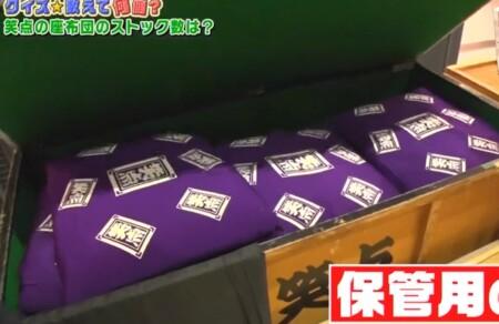 笑点の座布団が保管されている木箱の中身