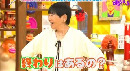 第2回 唯我独尊ゲーム 和田アキ子の終わりはあるの?「チコちゃんに叱られる!」