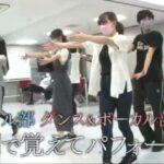 第528回「青春高校3年C組」フワちゃん登場&アイドル部TIF出演密着映像