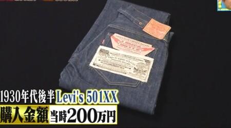 草彅剛の秘蔵ビンテージジーンズ 1930年代501XX