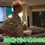 EXILE SHOKICHIの自宅 30帖のリビング