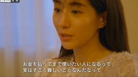 NHK プロフェッショナル 田中みな実名言集 お金を払ってまで使いたい人