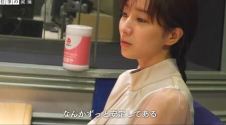NHK プロフェッショナル 田中みな実名言集 ずっと安定してある