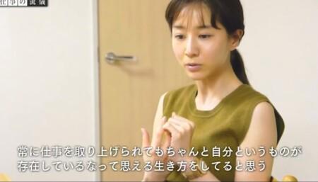 NHK プロフェッショナル 田中みな実名言集 仕事を取り上げられても
