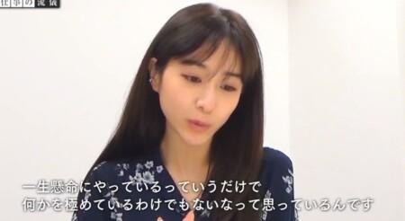 NHK プロフェッショナル 田中みな実名言集 何かを極めているわけでもない