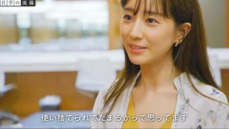 NHK プロフェッショナル 田中みな実名言集 使い捨て