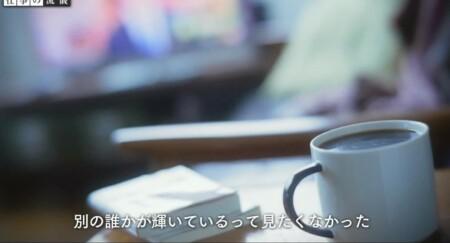 NHK プロフェッショナル 田中みな実名言集 別の誰かが輝いて