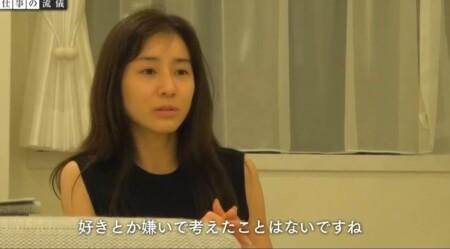 NHK プロフェッショナル 田中みな実名言集 好き嫌い