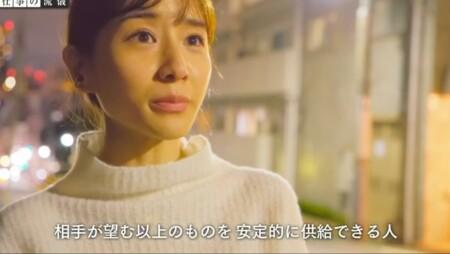 NHK プロフェッショナル 田中みな実名言集 安定的に供給