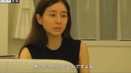 NHK プロフェッショナル 田中みな実名言集 怖いからやってる