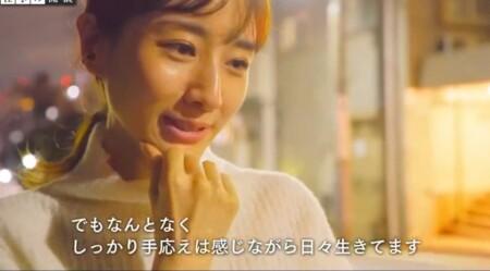 NHK プロフェッショナル 田中みな実名言集 手応えは感じながら
