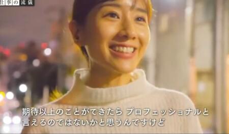 NHK プロフェッショナル 田中みな実名言集 期待以上がプロ