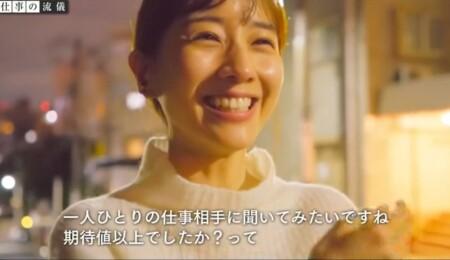 NHK プロフェッショナル 田中みな実名言集 期待値以上でしたか?