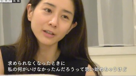 NHK プロフェッショナル 田中みな実名言集 求められなくなったとき