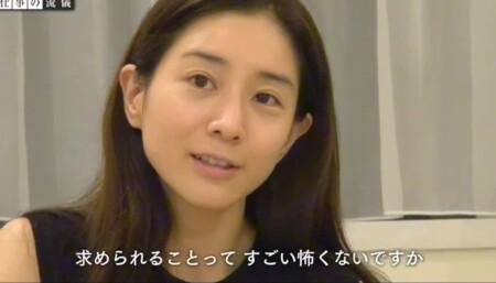 NHK プロフェッショナル 田中みな実名言集 求められるのは怖い